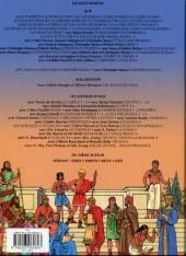 Verso de Alix (Les Voyages d') -12a- Athènes