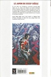 Verso de Rai (Bliss Comics - 2014) -1- Bienvenue au Néo-Japon