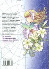 Verso de Saint Seiya - Saintia Shô -2- Tome 2