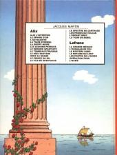 Verso de Alix -15a1981a- L'enfant grec