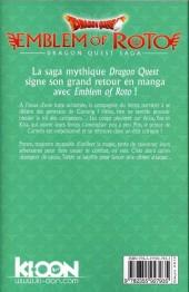 Verso de Dragon Quest - Emblem of Roto -10- Tome 10