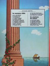 Verso de Alix -11a1979- Le prince du Nil