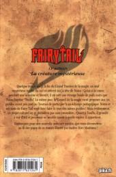 Verso de Fairy Tail -HS3- La Créature mystérieuse