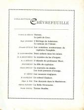 Verso de (AUT) Funcken -a- Les 3 pommes d'Orange