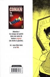 Verso de Détective Conan -79- Tome 79