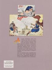 Verso de Aria -3Pub2- La septième porte