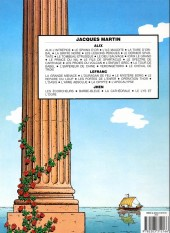 Verso de Alix -16b1988- La tour de Babel