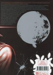 Verso de Terra formars -10- Tome 10