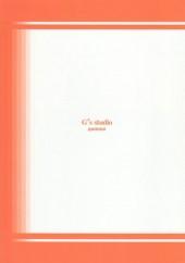 Verso de Ichigo 100% (pastiches en japonais) - Strawberry Panic 2