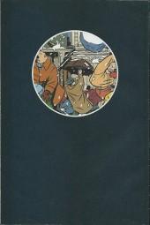Verso de (AS) Comics -7139- Opium