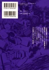 Verso de Cronos Haze (2014) -2- Volume 2