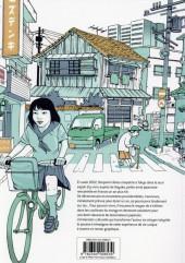 Verso de Tôkyôland - SuperTôkyôland