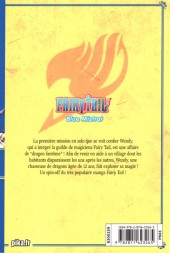 Verso de Fairy Tail - Blue Mistral -1- Tome 1