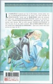 Verso de La fleur Millénaire -11- Tome 11