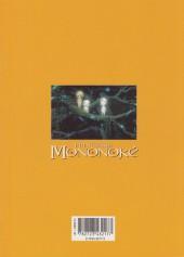 Verso de Princesse Mononoké -3- Volume III