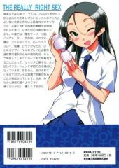 Verso de Really right sex (The) - Kakusei Hen