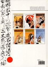 Verso de Kogaratsu -5- Par-delà les cendres