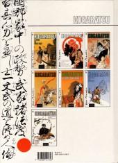 Verso de Kogaratsu -6- L'homme sur la vague