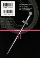 Verso de Ikkitousen - Recoverted edition -11- Volume 11