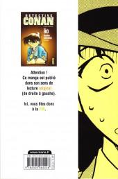 Verso de Détective Conan -80- Tome 80