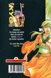 Verso de Samurai Deeper Kyo -6- Tome 6