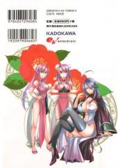 Verso de Chichi Ninja Revolution