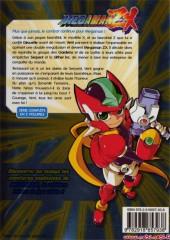 Verso de Megaman ZX -2- 2/2