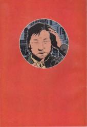 Verso de (AS) Comics -10142- La salle du mensonge blanc