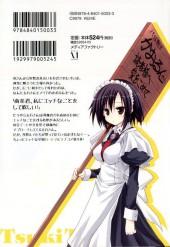 Verso de Tsuki Tsuki! -4- Volume 4