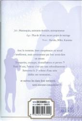 Verso de Mariage, Mode d'emploi -2- Tome 2
