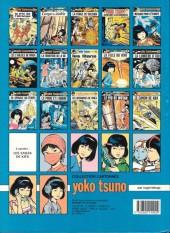 Verso de Yoko Tsuno -15a87- Le canon de Kra