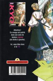 Verso de Samurai Deeper Kyo -10- Tome 10