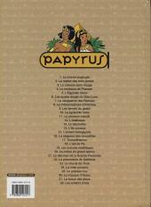 Verso de Papyrus -1b2006- La momie engloutie