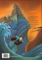 Verso de Akameshi -1- Le chant de la mer