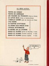 Verso de Tintin (Fac-similé couleurs) -11- Le secret de la Licorne
