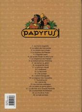 Verso de Papyrus -8b02- La métamorphose d'imhotep