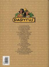 Verso de Papyrus -9b01- Les larmes du géant