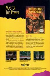Verso de Sensational She-Hulk (The) (1989) -15- Secret Warts