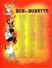 Verso de Bob et Bobette (Publicitaire) -Fina- Les Bagnolettes