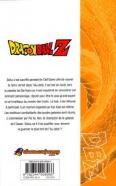 Verso de Dragon Ball Z -26- 6e partie : Le tournoi de l'Au-delà 1