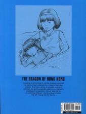 Verso de Yoko Tsuno (en anglais, chez Cinebook) -5- The dragon of hong kong