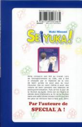 Verso de Seiyuka -7- Tome 07