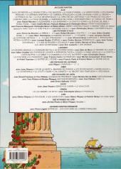 Verso de Alix -20a2006- Ô Alexandrie