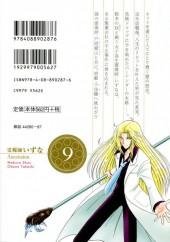 Verso de Reibai Izuna the spiritual medium - Ascension -9- Volume 9