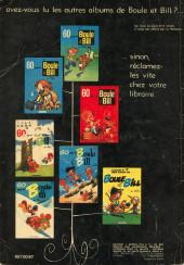 Verso de Boule et Bill -03- (Publicitaires) -8La Redoute- Papa, Maman, Boule... ...et Moi ! et Nous !