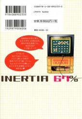 Verso de Inertia 67% -1- Volume 1