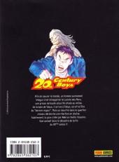 Verso de 20th Century Boys -7- Tome 7