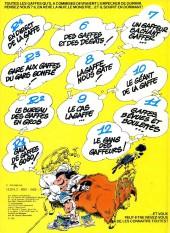 Verso de Gaston -12a1982- Le gang des gaffeurs
