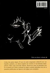 Verso de Cobra - The Space Pirate (Black Box Éditions) -1- Tome 1