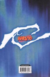 Verso de Naruto (Roman) - Le roman de Sasuke